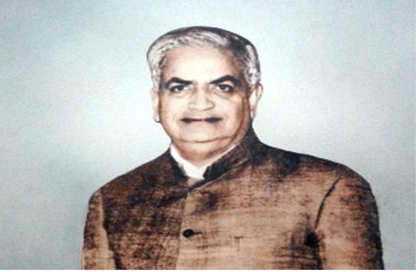 Rajasthan CM