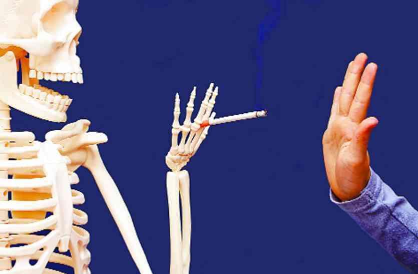 विश्व तंबाकू निषेध दिवस आज :  प्रदेश में हर साल तंबाकू से होती हैं 77 हजार मौतें