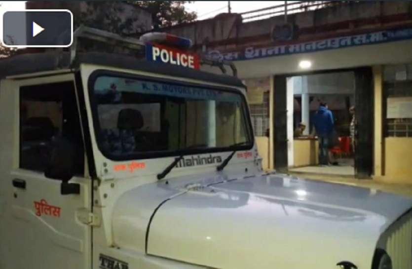 VIDEO : पुलिस अधीक्षक को ज्ञापन सौंपकर मारपीट करने की शिकायत