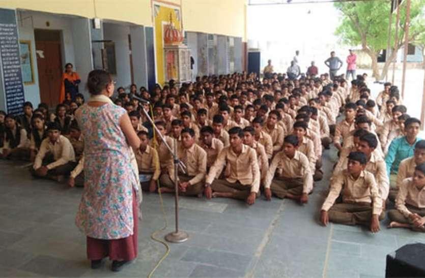 जिले में निजी स्कूलों से अच्छा रहा सरकारी विद्यालयों का परिणाम