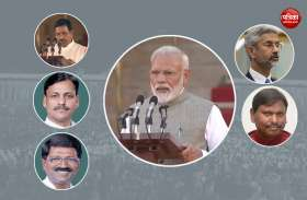 मोदी कैबिनेट में शामिल ऐसे 5 खास चेहरे जिन्हें पहली बार बनाया गया मंत्री
