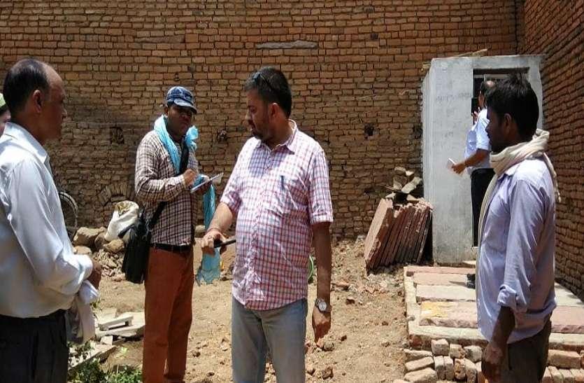 निरीक्षण में खुली शौचालय निर्माण की पोल, ग्राम पंचायत अधिकारी निलम्बित