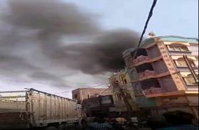 कपड़े के गोदाम में लगी आग ,देखें वीडियो