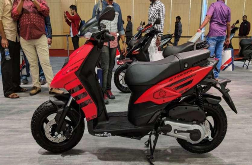 Aprilia ने लॉन्च किया अपना सबसे सस्ता स्कूटर Storm 125, जानें फीचर्स और कीमत