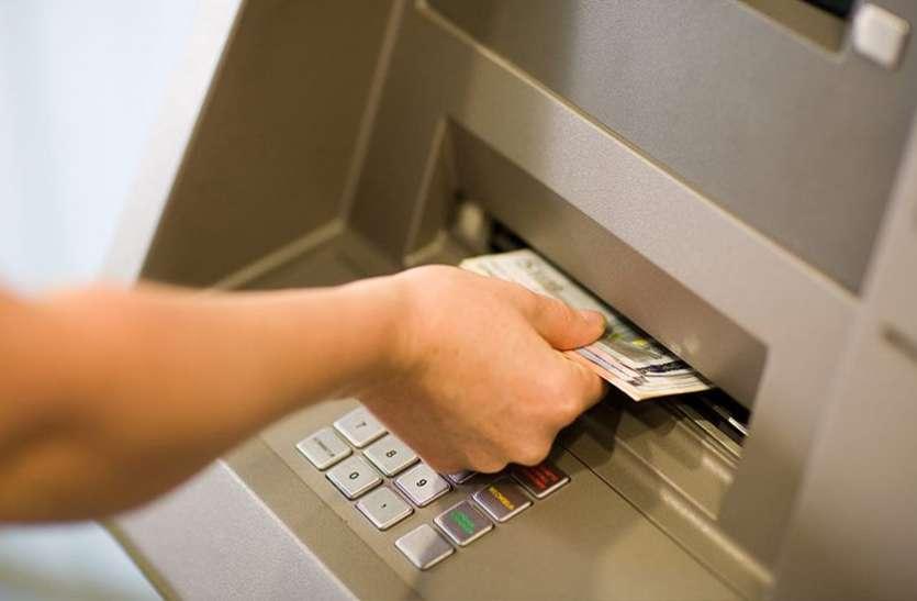 बच्चों की फीस के लिए लिया था पर्सनल लोन, बदमाशों ने एटीएम कार्ड बदलकर उड़ा लिए रुपए