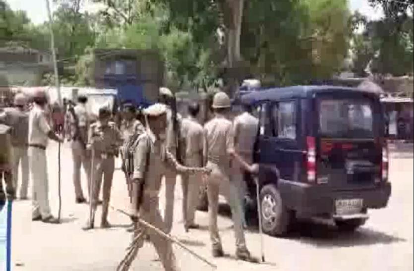 अवैध कब्जा रोकने गई पुलिस टीम पर दबंगों ने किया हमला, एसओ, तहसीलदार समेत कई घायल