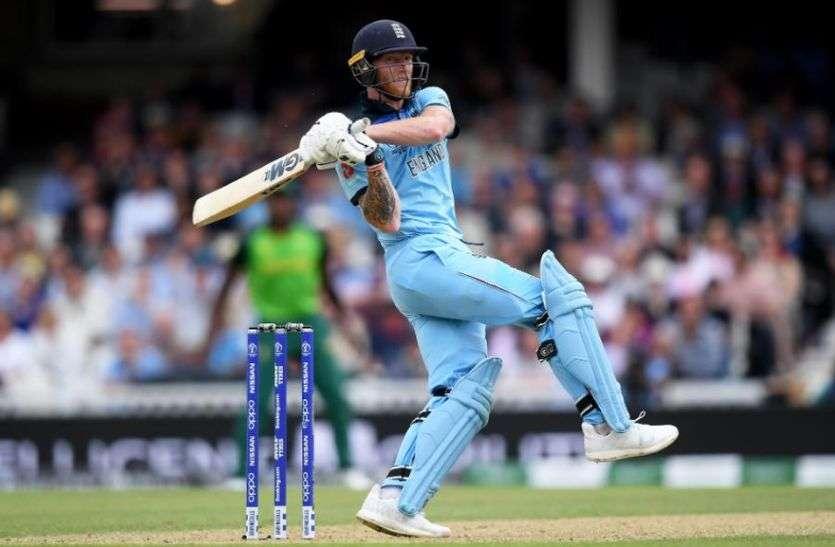 विश्व कप क्रिकेट 2019 : बेन स्टोक्स का हरफनमौला प्रदर्शन, इंग्लैंड ने दक्षिण अफ्रीका को दी करारी शिकस्त
