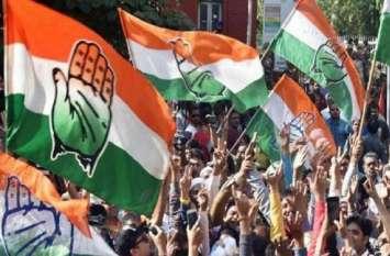राहुल गांधी के इस्तीफे की पेशकश बाद कांग्रेस कार्यकर्ताओं ने लिखी यह चिट्ठी