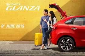 मातर् 10,000 रूपए में बुक हो रही है Toyota Glanza, 6 जून को होगी लॉन्च