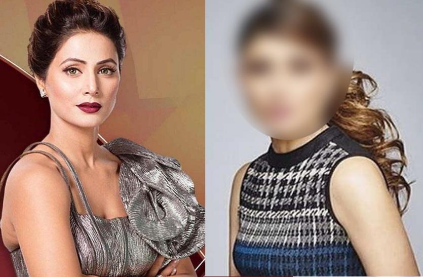 हिना खान को पछाड़ अब ये एक्ट्रेस बनी टीवी की हाइएस्ट पेड अभिनेत्री, नाम जान रह जाएंगे भौचक्के