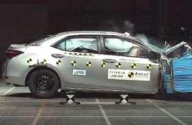 Honda Amaze का ये वेरिएंट है बेहद सुरक्षित, क्रैश टेस्ट में मिले इतने स्टार