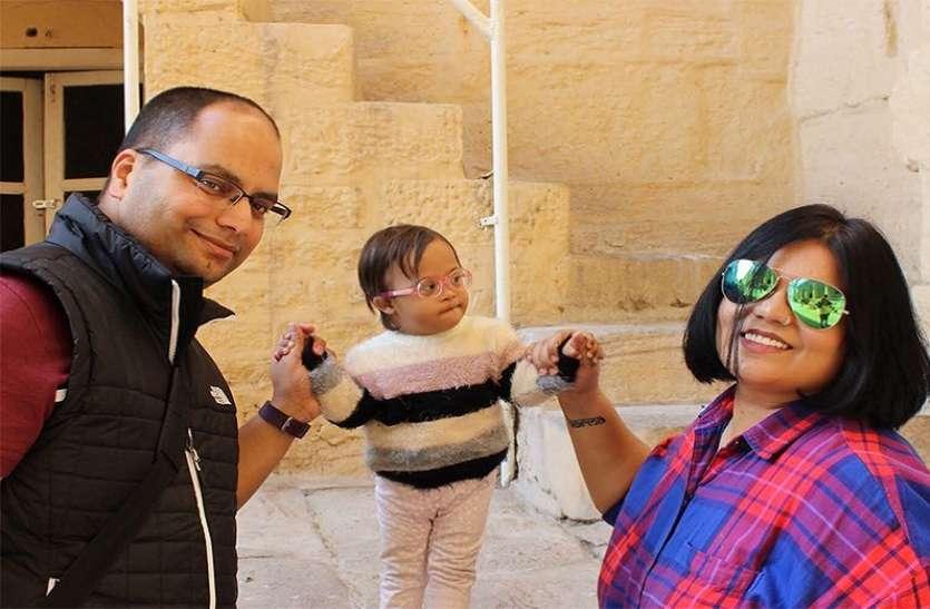 डाउन सिंड्रोम पीड़ित बच्ची को गोद लेकर कायम की मिसाल, ऐसा करने वाले बने पहले भारतीय