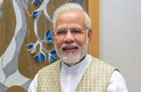 मोदी का राजतिलक: शपथ ग्रहण की शोभा बढ़ाएंगे ये विदेशी मेहमान, होगा खास इंतजाम