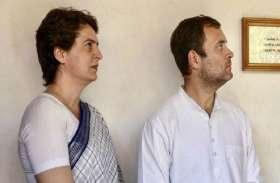 प्रियंका गांधी से इस मुस्लिम नेता ने लिया वादा, राहुल न छोड़े पद...वरना