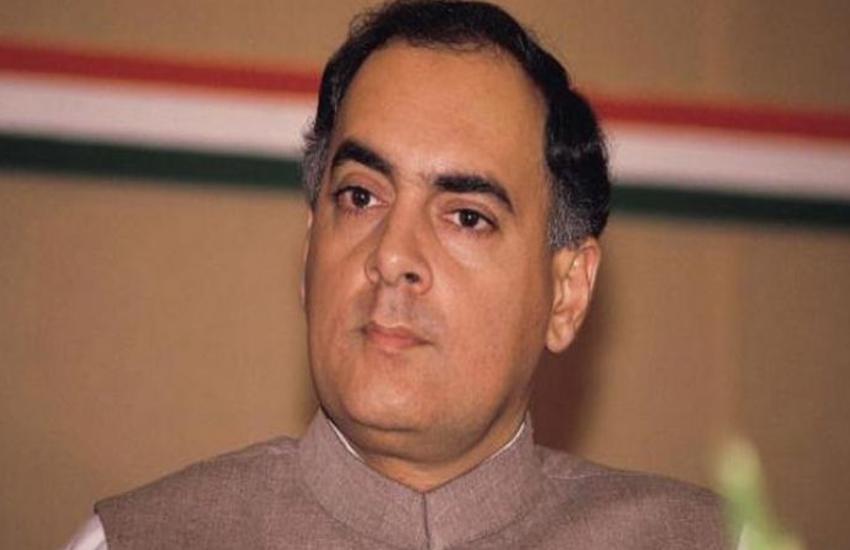 WATCH : कटारिया बोले, जब राजीव गांधी ने दो अंगुलिया ऊंची की तब हमने ठान लिया था...