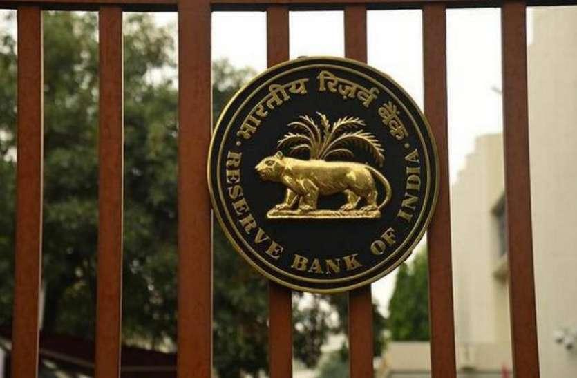 RBI ब्याज दरों में नहीं करेगा कटौती, गोल्डमैन सैक्श ने जारी की रिपोर्ट