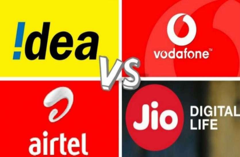 Airtel और Vodafone को हुआ 74000 करोड़ का नुकसान, बना कारोबारी इतिहास का सबसे बड़ा घाटा