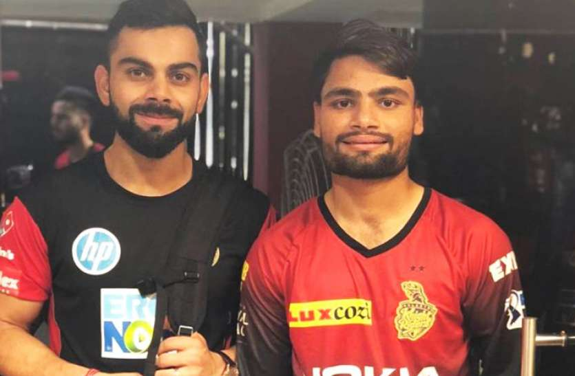 Image result for Rinku Singh IPL 2020