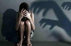 नशीला पदार्थ खिला युवती से दुष्कर्म, होश आने पर युवती ने किया विरोध तो किया ऐसा सलूक