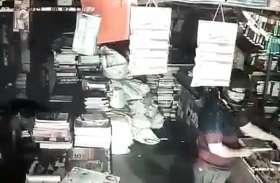 जिन नौकरों पर भरोसा जता कर सौंपी जिम्मेदारी, उन्होंने दुकान से यूं चुरा ली लाखों की स्टेशनरी