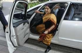 सुषमा स्वराज को मोदी ने बुलाया, दोबारा बन सकती हैं कैबिनेट मंत्री