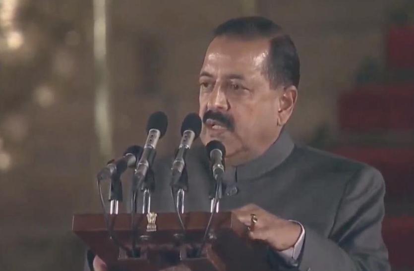 जितेंद्र सिंह जम्मू-कश्मीर से इकलौते मंत्री