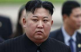 ट्रंप-किम वार्ता फेल होने का दंड, उत्तर कोरिया ने अपने कई अधिकारियों को दी सजा-ए-मौत