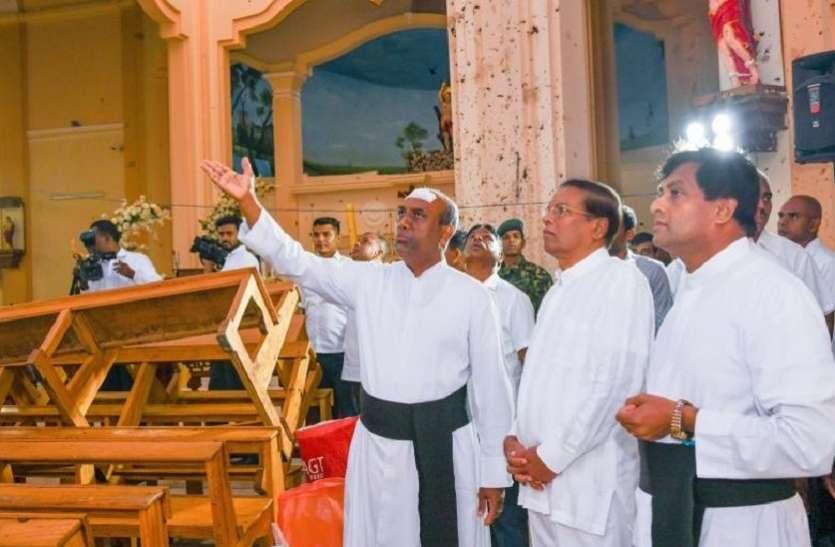 श्रीलंका के राष्ट्रपति सिरीसेना को नहीं थी ईस्टर संडे हमलों की पूर्व जानकारी