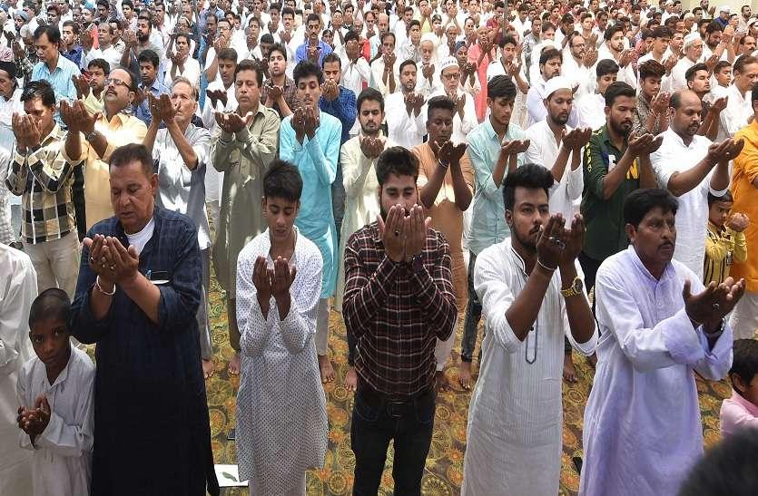 नमाजियों ने मुल्क में खुशहाली व अमन चैन की मांगी दुआ, अच्छे काम का 70 गुना अधिक मिलता है सवाब