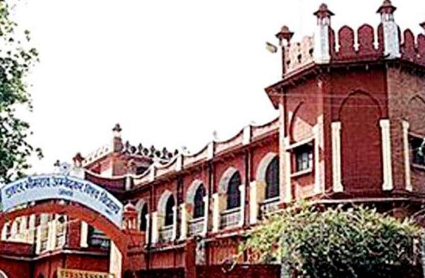 देश का पहला विश्वविद्यालय, जिसमें बनाया जा रहा ट्रिब्यूनल, छात्र को विवि में ही मिलेगा न्याय