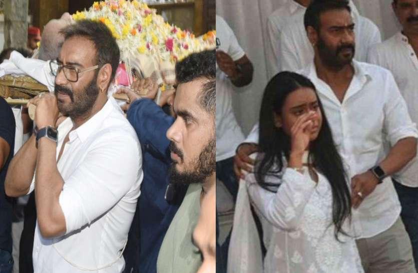दादाजी की प्रेयर मीट में फूट-फूटकर रोने लगी न्यासा, हुआ ऐसा बुरा हाल, तुरंत अजय देवगन ने बेटी को भेज दिया घर