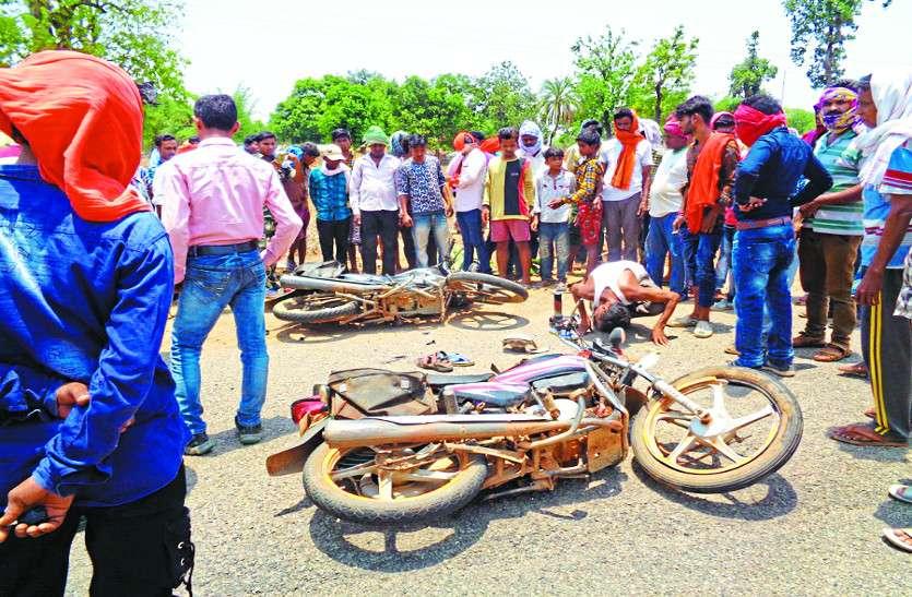 हादसा: दो बाइकों में आमने-सामने हुई जबरदस्त भिड़ंत, दोनों युवकों की दर्दनाक मौत