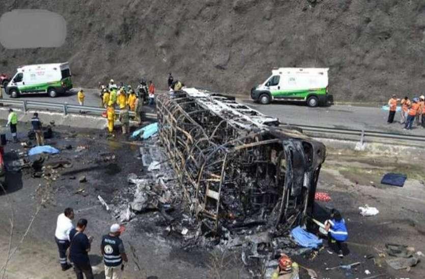 मेक्सिको में भीषण सड़क हादसे में 21 की मौत, 30 घायल