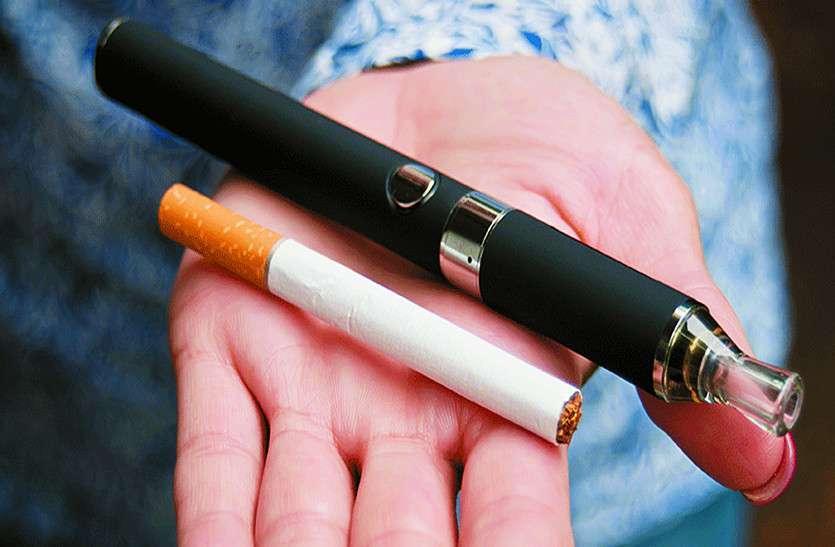 प्रदेश में ई-सिगरेट पर प्रतिबंध