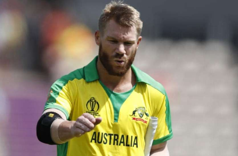 विश्व कप 2019: ऑस्ट्रेलिया के लिए राहत की ख़बर, अफगानिस्तान के खिलाफ खेल सकेंगे डेविड वार्नर