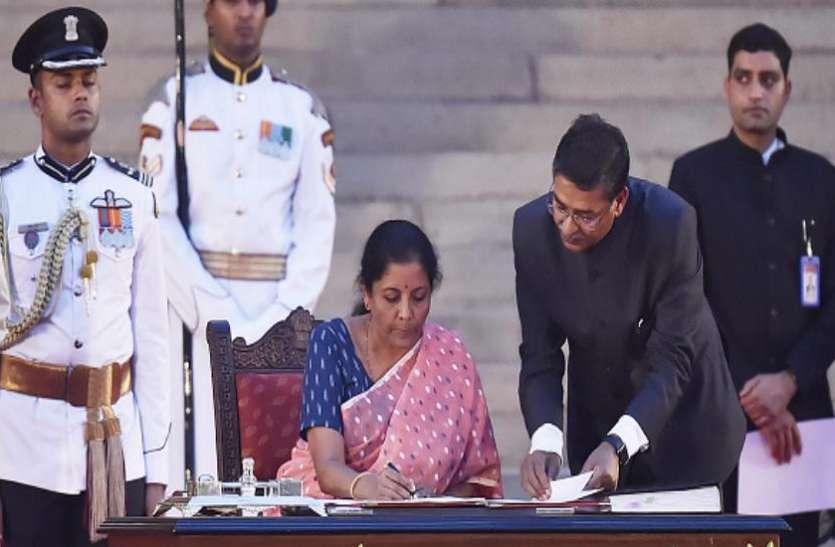 देश की पहली पूर्णकालिक महिला वित्त मंत्री बनीं निर्मला सीतारमण, जानिए JNU से लेकर नॉर्थ ब्लॉक तक का सफर