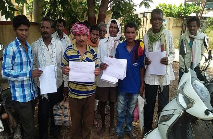 आदिवासियों ने वन अधिकार पट्टा की मांग को लेकर कलेक्ट्रेट में किया प्रदर्शन
