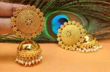 16 दिनों के बाद सोना पहुंचा अपने उच्चतम स्तर पर, चांदी के दाम में 150 रुपए की बढ़त