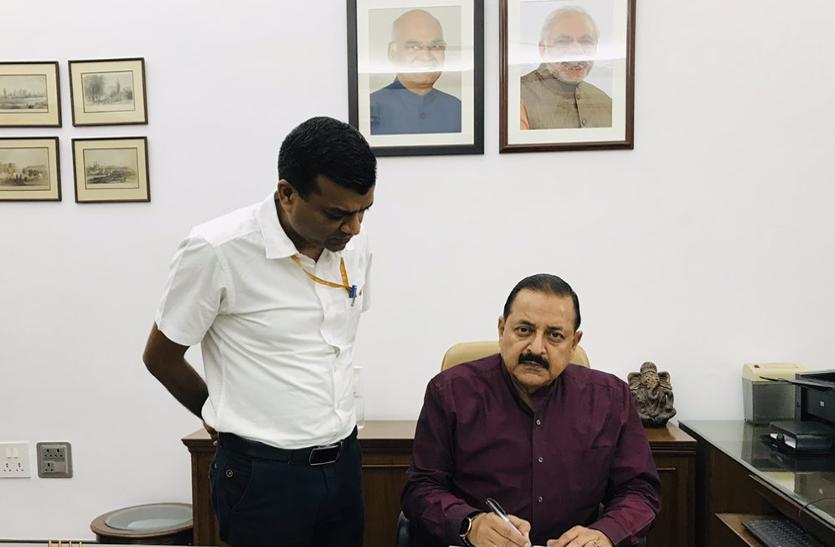 उधमपुर से सांसद डॉ. जितेंद्र ने फिर संभाला पीएमओ में स्वतंत्र राज्यमंत्री का प्रभार