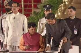 मोदी मंत्रिमंडल में शपथ के दौरान कैलाश चौधरी को एक बात का रहा मलाल! जानें ऐसी क्या थी बात?