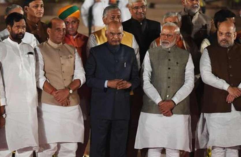 modi cabinet ministers list 2019