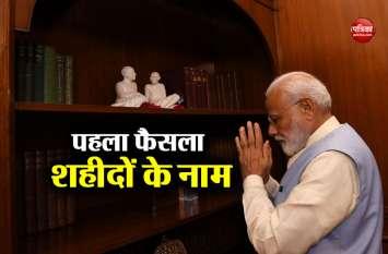 PM मोदी का नई सरकार में पहला फैसला, शहीदों के बच्चों की स्कॉलरशिप बढ़ी