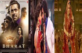 'भारत' ही नहीं इन फिल्मों के नामों पर भी जमकर हुए विवाद, एक को मिली नाक काटने की धमकियां तो किसी को..