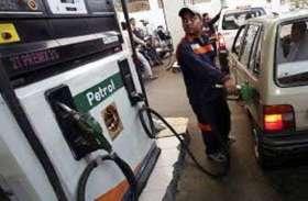 पेट्रोल-पम्पों पर ऐसे हो रही थी घटतौली, टीम ने मारा छापा तो हुआ खुलासा