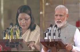 Chhattisgarh की आदिवासी सांसद को PM मोदी ने दिया बड़ा मंत्रालय, जानें उनका राजनीतिक सफर