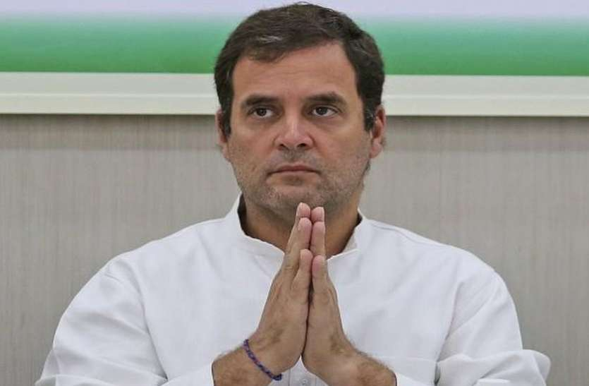 इंदौर कांग्रेस ने भेजा प्रस्ताव...राहुलजी इस्तीफा वापस लो