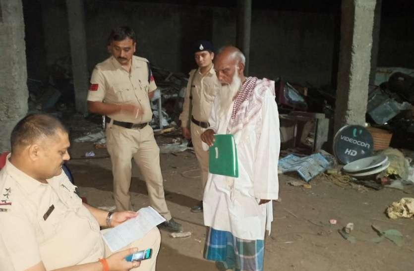 कबाडिय़ों के खिलाफ  सख्त हुई पुलिस, देर रात कबाड़ की दुकानों में दी दबिश