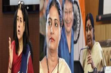 मोदी सरकार-2 में इन दिग्गज नेताओं को नहीं मिली जगह