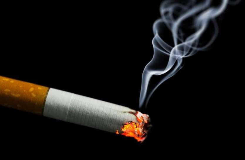 तंबाकू से सिर्फ कैंसर ही नहीं, हार्ट अटैक और पैरालिसिस जैसी बीमारियों का भी होता है खतरा