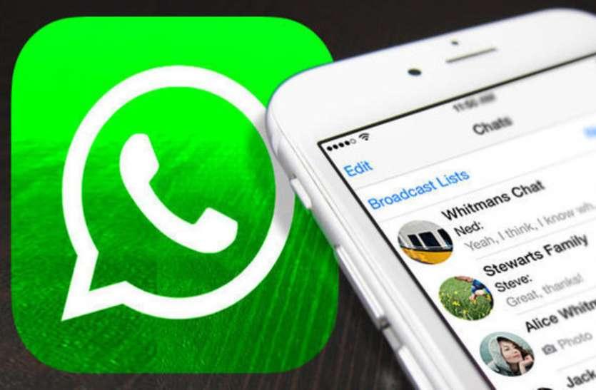 Whatsapp बना रहा डेस्कटॉप वर्जन, बिना Mobile के करेगा काम